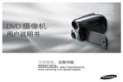 三星 VP-DX200(i)DV摄像机 使用说明书