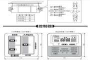 阿拉斯加VH-6385全热交换系统说明书