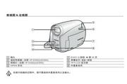 三星 VP-D3910数字摄录一体机 使用说明书
