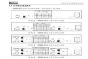 华环HXMJ-302-1路由器使用说明书