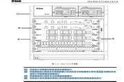 DES-8503系列交换机使用说明书