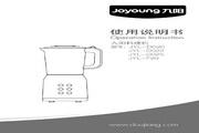 九阳 JYL-D022料理机 使用说明书