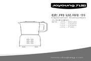 九阳 JYL-D025料理机 使用说明书