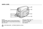 三星 VP-D385(i)数字摄录一体机 使用说明书