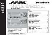 海尔 MO-2270M1家用微波炉 使用说明书