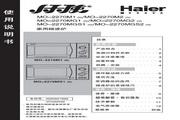 海尔 MO-2270M3家用微波炉 使用说明书