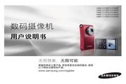 三星 HMX-U10UP高清摄像机 使用说明书