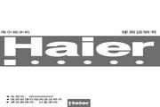 海尔 T60-32脱水机 使用说明书