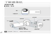 三星 HMX-T11BP高清数码摄像机 使用说明书