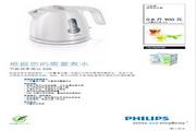 PHILIPS HD4609/00迷你电水壶 说明书