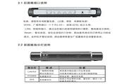 联想天工LSR-120宽带路由器使用说明书