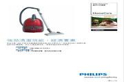 PHILIPS 尘袋式吸尘机FC8602/01 说明书