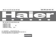 海尔 XQB43-68B全自动洗衣机 使用说明书