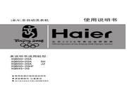 海尔 XQB45-62B P洗衣机 使用说明书