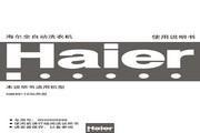 海尔 XQB46-10加热型全自动洗衣机 使用说明书