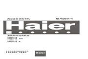 海尔 XQB50-J98A环保双动力洗衣机 使用说明书