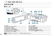 三星 HMX-H204高清数码摄像机 使用说明书