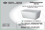 海信 XPB70-28S洗衣机 说明书