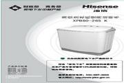 海信 XPB80-26S K洗衣机 说明书