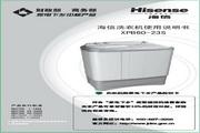 海信 XPB60-23S型洗衣机 说明书
