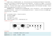 三旺MODEL211工业级壁挂式CAN总线光纤调制解调器使用说明书