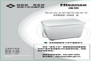海信 XPB68-06S K型洗衣机 说明书