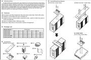 三泰ESW-2060简易管理型乙太网交换机使用手册