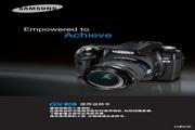 三星 GX-10数码相机 使用说明书