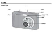 三星 ES19数码相机 使用说明书