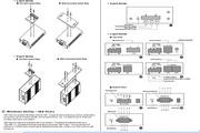 三泰IDS-2042P-I串列连网伺服器使用手册