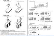 三泰IDS-3010工业串列连网伺服器使用手册