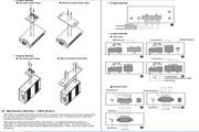 三泰IDS-3011工业串列连网伺服器使用手册