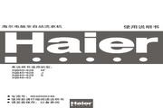 海尔 电脑全自动洗衣机XQB46 使用说明书