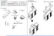 三泰WAP-5002工业级802.11b/g 无线网路存取点带2埠RJ-45 网口使用手册