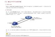 H3C ER5200企业级宽带路由器说明书