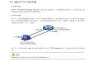 H3C ER3260企业级宽带路由器说明书