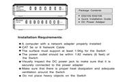 双赢ES2105交换机使用说明书