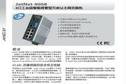芯惠通KorenixJetNet40088口工业级智能网管型冗余以太网交换机产品说明书