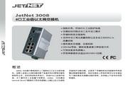 芯惠通KorenixJetNet3008工业级以太网交换机产品说明书