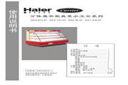 海尔 GK0.67L4F干衣机 使用说明书