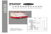 海尔 GK0.75L4F干衣机 使用说明书