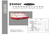 海尔 GK0.9L4F干衣机 使用说明书