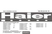 海尔 双桶洗衣机XPB55-23DS型 使用说明书