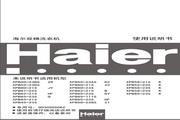 海尔 双桶洗衣机XPB61-22S型 使用说明书