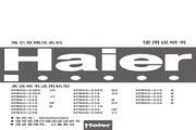 海尔 双桶洗衣机XPB65-23S型 使用说明书