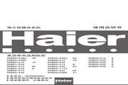 海尔 双桶洗衣机XPB65-21S型 使用说明书