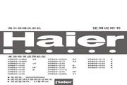海尔 双桶洗衣机XPB45-23S型 使用说明书