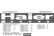 海尔 双桶洗衣机XPB55-23AS型 使用说明书