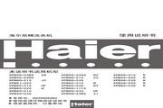 海尔 双桶洗衣机XPB60-23S型 使用说明书