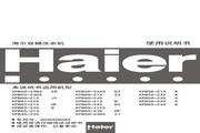 海尔 双桶洗衣机XPB56-23S型 使用说明书